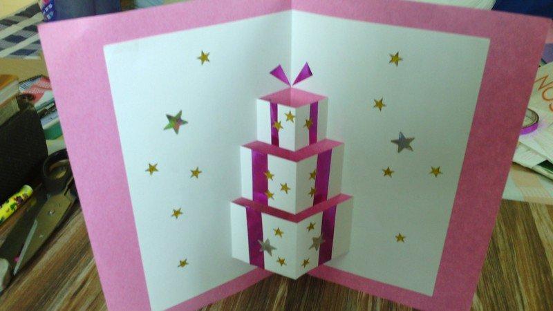 Подарок своими руками объемные открытки